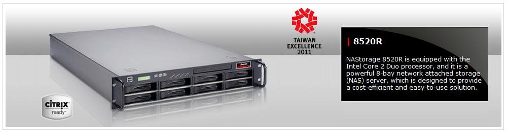 ذخیره سازی شبکه 8520R